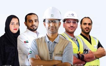 الصورة: الصورة: الكفاءات الوطنية نواة ريادة  الإمارات في الطاقة النووية السلمية