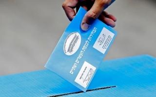 الصورة: الصورة: «إسرائيل» ذاهبة إلى انتخابات ثالثة خلال عام