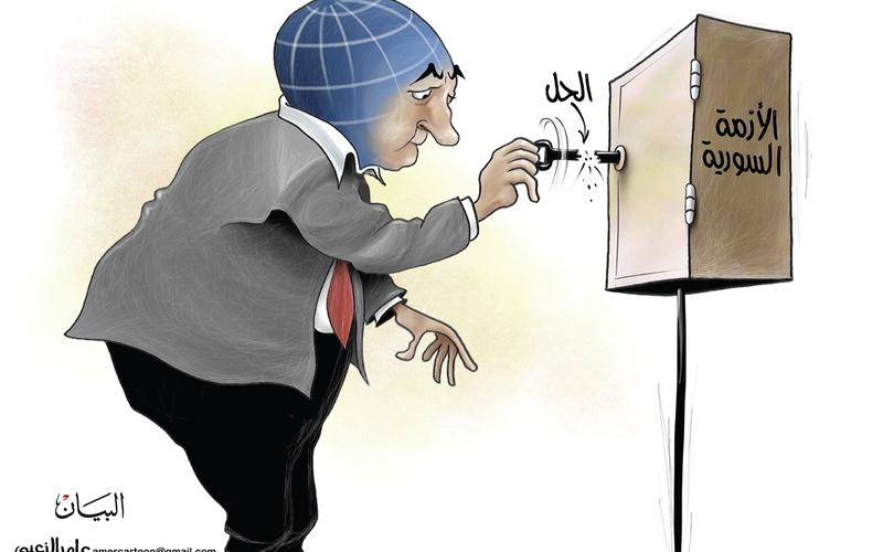 الصورة: الصورة: الأزمة السورية