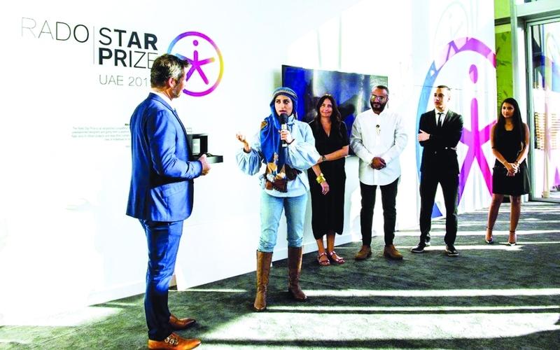 الصورة: الصورة: إعلان الفائز بجائزة نجم «رادو»  للتصميم في الإمارات