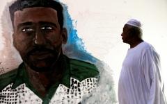 الصورة: الصورة: السودان يغلق 24 منظمة إخوانية ويصادر ممتلكاتها