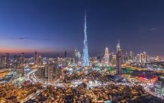 """الصورة: الصورة: انطلاق """"منتدى الامارات الاقتصادي"""" في دبي 11 ديسمبر"""