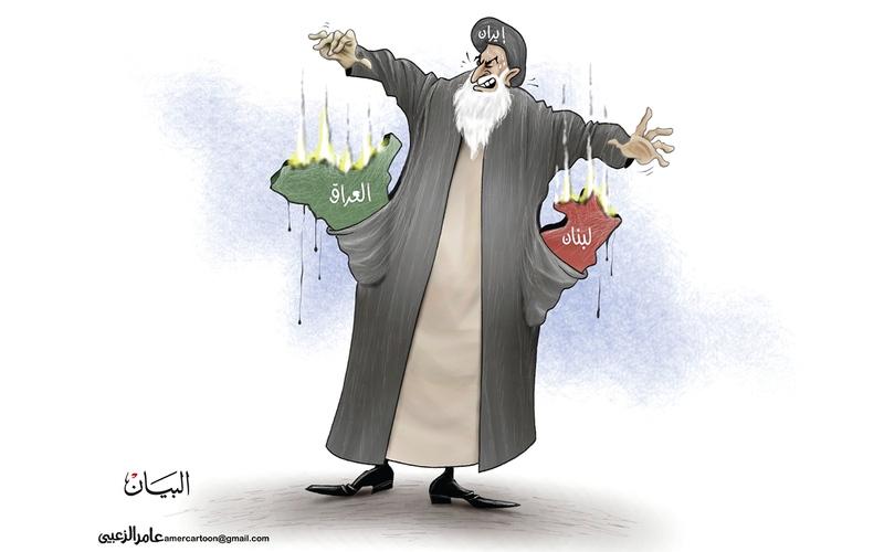 الصورة: الصورة: إيران.. لبنان والعراق