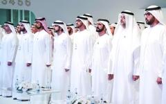 الصورة: الصورة: الاجتماعات السنوية لحكومة الإمارات.. قمة وطن