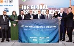 الصورة: الصورة: دبي تفوز باستضافة المؤتمر العالمي  للطرق