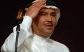 الصورة: الصورة: 7 ديسمبر .. محمد عبده يحي حفلاً غنائياً في المجمّع الثقافي بأبوظبي