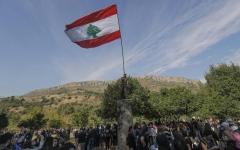 الصورة: الصورة: «أنقذوا مرج بسري».. مطالب بيئية على لائحة الحراك الشعبي في لبنان