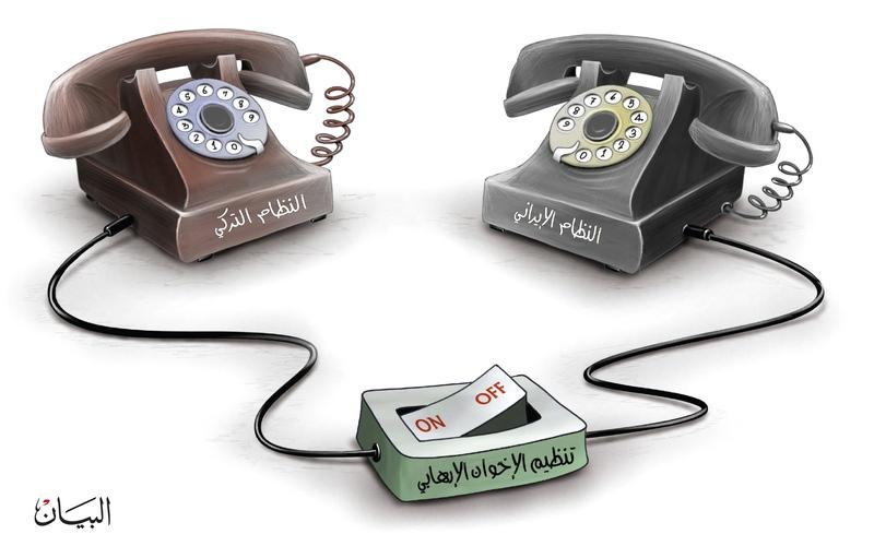 الصورة: الصورة: تنظيم الإخوان الإرهابي