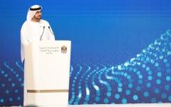 الصورة: الصورة: القرقاوي : الإمارات هي الأفضل إقليمياً والأكثر تنافسية عالمياً