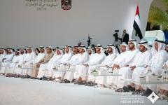 الصورة: الصورة: بشرى القيادة للشعب الإمارات ستبقى دائماً في القمة