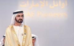 الصورة: الصورة: محمد بن راشد يكرم غدا أوائل الإمارات 2019