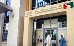 """الصورة: الصورة: """"اقتصادية دبي"""" تصدر 4763 رخصة في أكتوبر تضيف 13990 وظيفة لسوق العمل"""