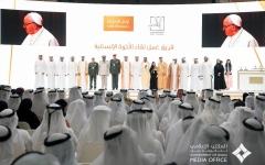الصورة: الصورة: محمد بن راشد يكرم «أوائل الإمارات» لعام 2019