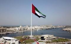 الصورة: الصورة: اليوم الوطني المحطة التاريخية الأهم في مسيرة دولة الإمارات