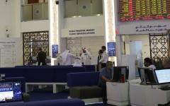 الصورة: الصورة: 1.4 مليار سيولة الأسهم بفضل «إعمار» و«أبوظبي الأول» و«اتصالات»