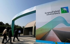 الصورة: الصورة: أبوظبي تخطط لاستثمار 5.5 مليارات بـ«أرامكو»