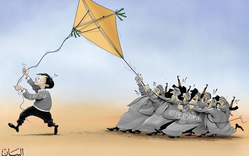 الصورة: الصورة: العصابة الحوثية