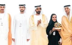 الصورة: الصورة: محمد بن راشد مكرماً أوائل الإمارات: دولتنا حاضنة للنماذج العظيمة