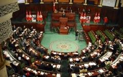 الصورة: الصورة: برلمان تونس يحاصر «الإخوان» بكتلة جديدة