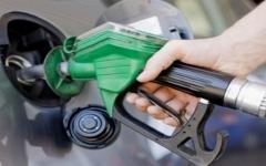 الصورة: الصورة: ارتفاع أسعار الوقود لشهر ديسمبر