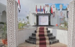 الصورة: الصورة: بدعم إماراتي.. افتتاح مطار الريان الدولي في اليمن