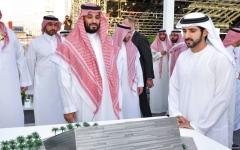 الصورة: الصورة: حمــدان بــن محمــد: السعوديــة واجهة مشـرقة لتوجهات التنمية في المنطقة