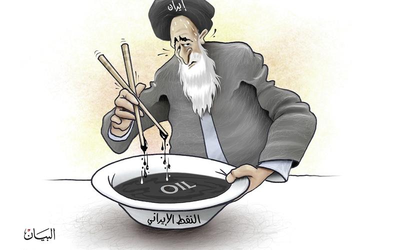 الصورة: الصورة: النفط الإيراني