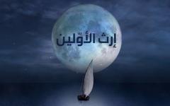 الصورة: الصورة: أبوظبي تشهد الاحتفال الرسمي باليوم الوطني الـ 48 في الثاني من ديسمبر