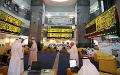 """الصورة: الصورة: """"دبي للذهب والسلع"""" تسجل تداول عقود بقيمة تزيد على 400 مليار دولار"""