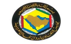 الصورة: الصورة: السعودية تستضيف القمة الخليجية 10 ديسمبر الجاري