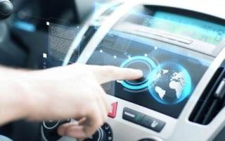 الصورة: الصورة: تحالف ثلاثي لتأسيس شركة لتطوير تكنولوجيا السيارات