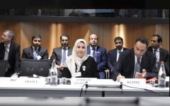 الصورة: الصورة: الإمارات تتعهد بتقديم 184 مليون درهم دعماً لجمهورية القمر