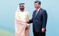 الصورة: الصورة: الإمارات.. سياسة حكيمة جعلتها قِبلة لقادة العالم