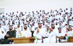 الصورة: الصورة: محمد بن زايد: تلاحم أبناء الوطن ركيزة قوتنا للحفاظ على المكتسبات