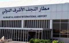 الصورة: الصورة: العراق: أوامر بالقبض على الرئيس السابق لمطار النجف ومنعه من السفر
