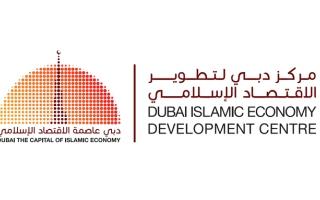 الصورة: الصورة: شراكة بين «دبي لتطوير الاقتصاد الإسلامي» ومركز سعودي
