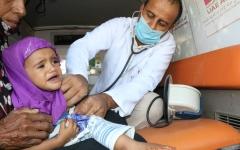 الصورة: الصورة: الإمارات تطلق حملة واسعة لدعم القطاع الصحي في الساحل الغربي لليمن