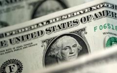الصورة: الصورة: الدولار يتجه صوب أسوأ أداء منذ أكتوبر