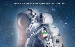 الصورة: الصورة: محمد بن راشد : نبحث عن رائد فضاء إماراتي جديد لمهمتنا الثانية
