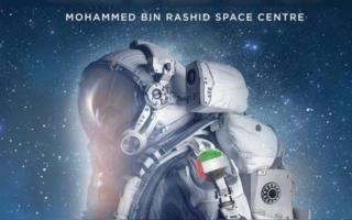 محمد بن راشد : نبحث عن رائد فضاء إماراتي جديد لمهمتنا الثانية