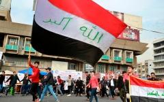 الصورة: الصورة: عقوبات أمريكية على  4 مسؤولين عراقيين قمعوا المتظاهرين