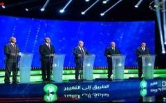 الصورة: الصورة: مرشحو الانتخابات الرئاسية الجزائرية يقدّمون برامجهم في مناظرة تلفزيونية