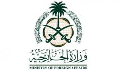 الصورة: الصورة: الخارجية السعودية تعرب عن بالغ الحزن لإطلاق طالب سعودي النار في فلوريدا
