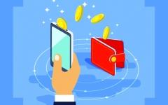 الصورة: الصورة: «المركزي» ينفي اعتماد العملات الافتراضية والمشفّرة