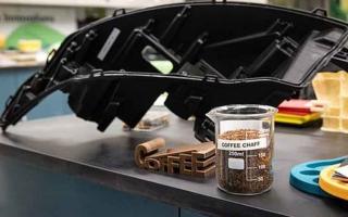 الصورة: الصورة: شاهد.. سيارات مصنوعة من القهوة!