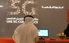 الصورة: الصورة: 500 مشاركا في دبي يناقشون الثورة القادمة في عالم الاتصالات