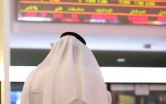 الصورة: الصورة: تراجع هامشي للأسهم المحلية والسيولة دون 260 مليون درهم