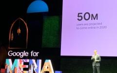 الصورة: الصورة: غوغل تطلق من دبي ميزات جديدة مخصّصة للمتحدثين باللغة العربية
