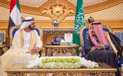 الصورة: الصورة: محمد بن راشد يصل إلى الرياض لرئاسة وفد الدولة في القمة الخليجية