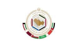 الصورة: الصورة: بدء قمة دول مجلس التعاون الخليجي ال 40